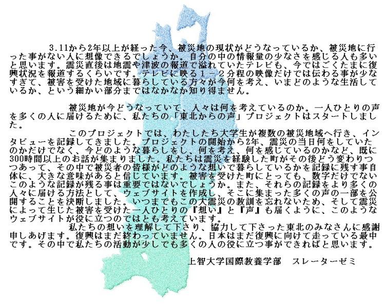20131105-220015