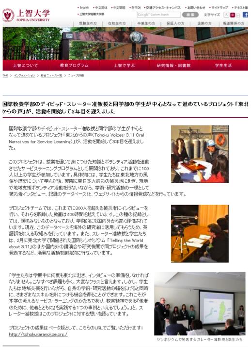プロジェクト説明日本語